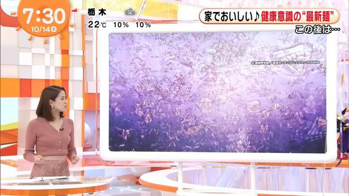 2020年10月14日永島優美の画像18枚目