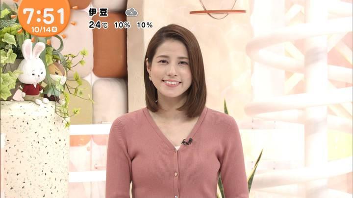 2020年10月14日永島優美の画像20枚目