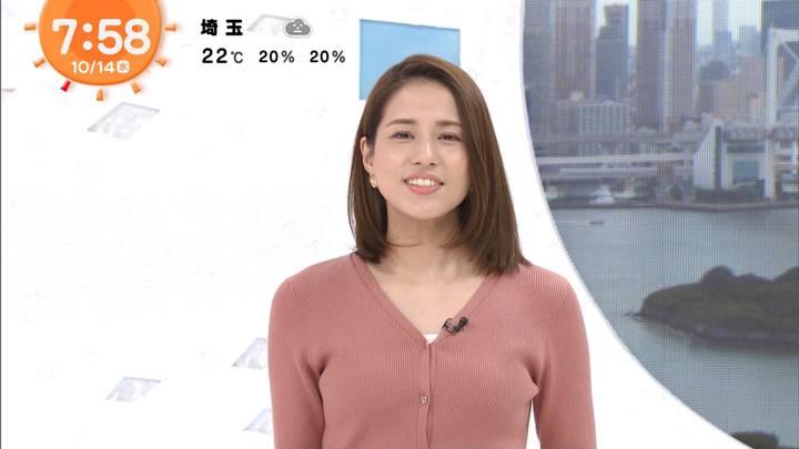 2020年10月14日永島優美の画像21枚目