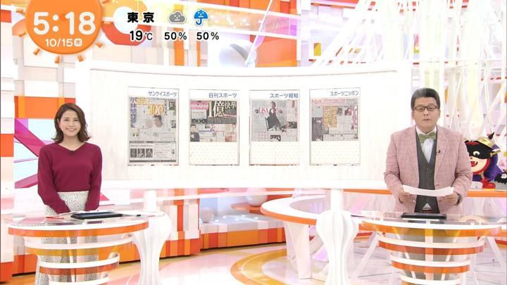 2020年10月15日永島優美の画像02枚目