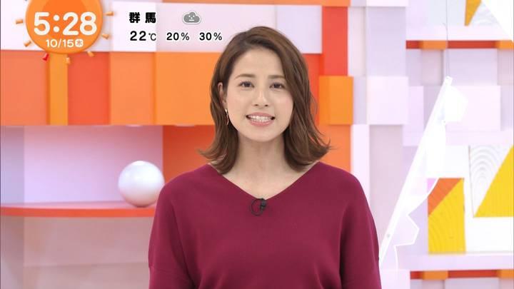 2020年10月15日永島優美の画像03枚目