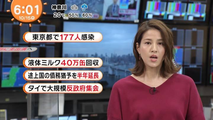 2020年10月15日永島優美の画像04枚目