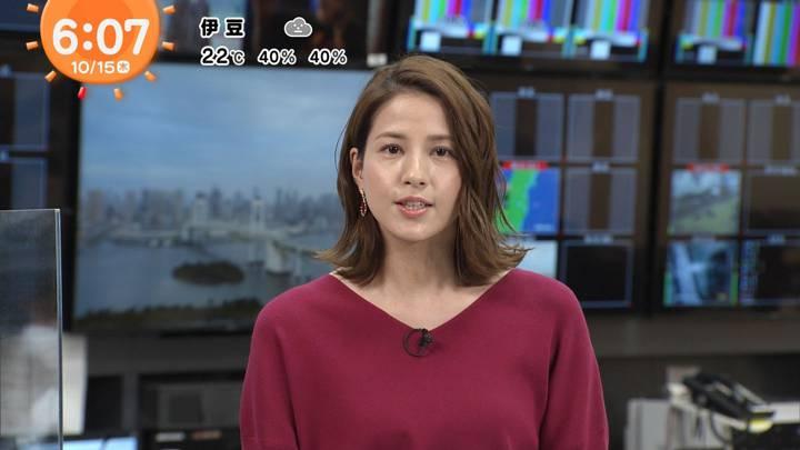 2020年10月15日永島優美の画像05枚目