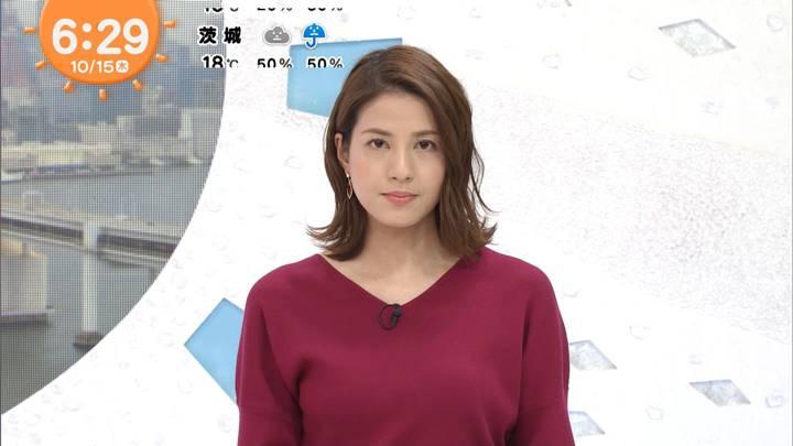 2020年10月15日永島優美の画像07枚目