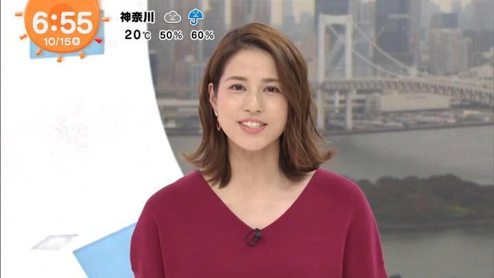 2020年10月15日永島優美の画像09枚目