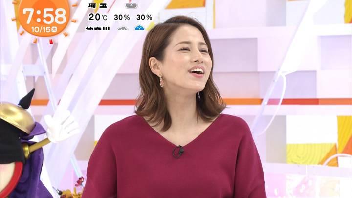 2020年10月15日永島優美の画像11枚目