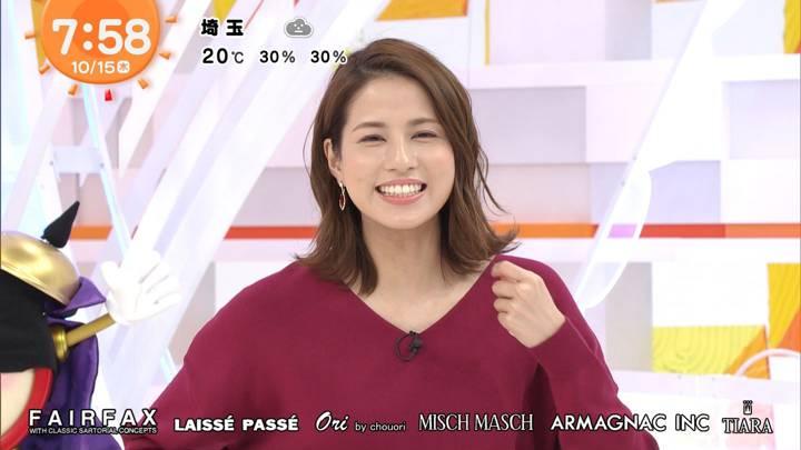 2020年10月15日永島優美の画像12枚目