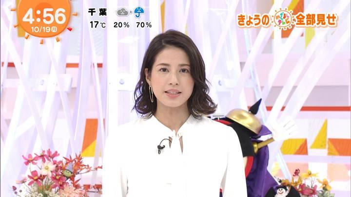 2020年10月19日永島優美の画像01枚目