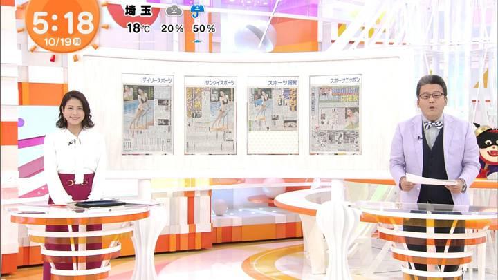 2020年10月19日永島優美の画像02枚目