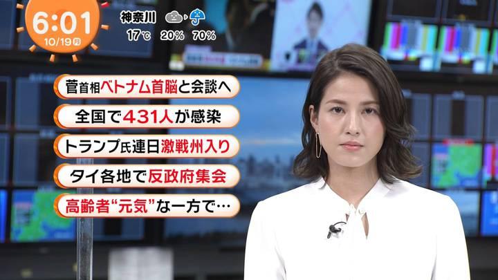 2020年10月19日永島優美の画像04枚目