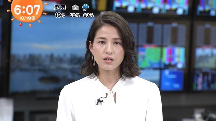 2020年10月19日永島優美の画像05枚目
