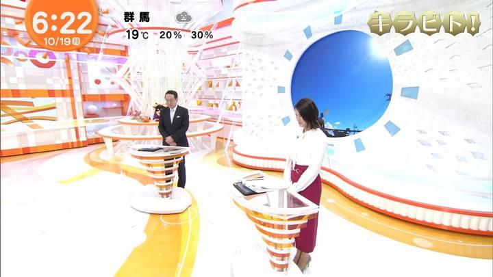 2020年10月19日永島優美の画像06枚目