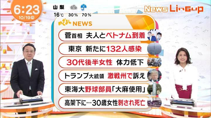 2020年10月19日永島優美の画像07枚目