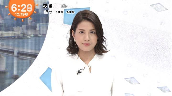 2020年10月19日永島優美の画像08枚目