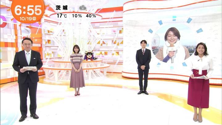 2020年10月19日永島優美の画像10枚目