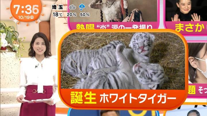 2020年10月19日永島優美の画像12枚目