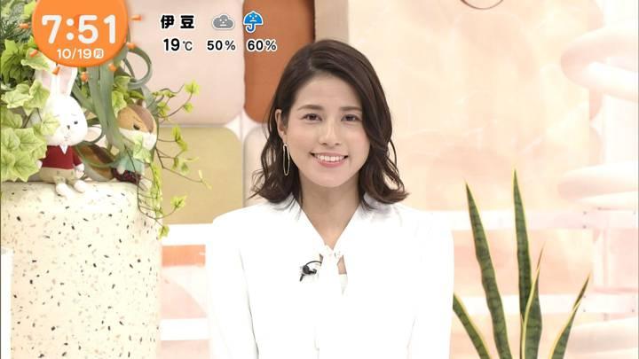 2020年10月19日永島優美の画像13枚目