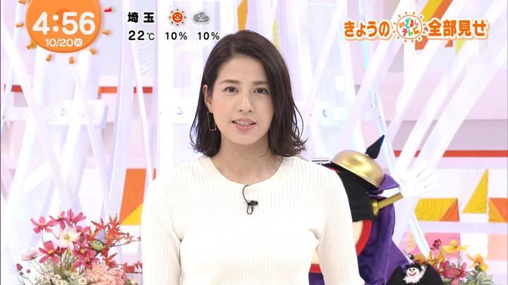 2020年10月20日永島優美の画像01枚目