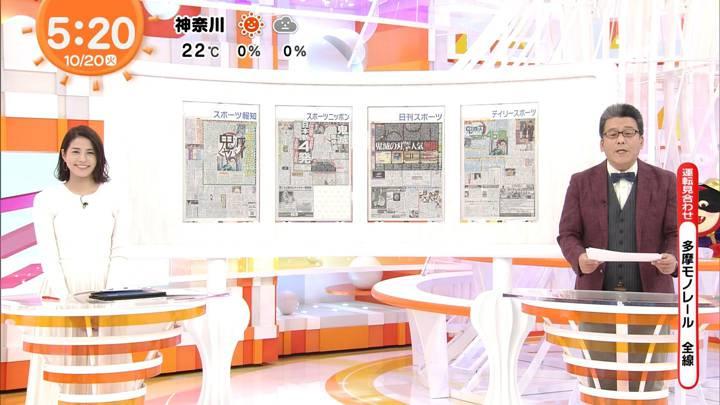 2020年10月20日永島優美の画像02枚目