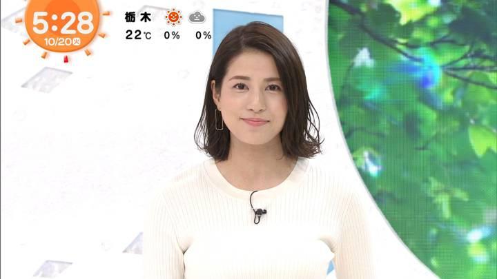 2020年10月20日永島優美の画像04枚目