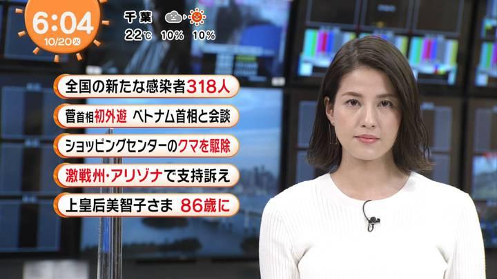2020年10月20日永島優美の画像06枚目