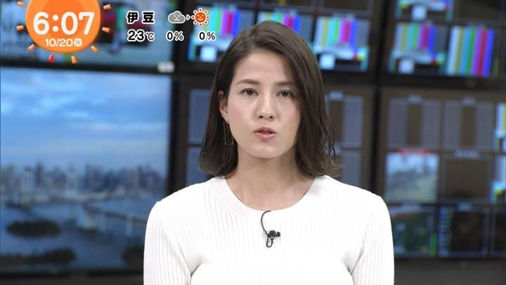 2020年10月20日永島優美の画像07枚目
