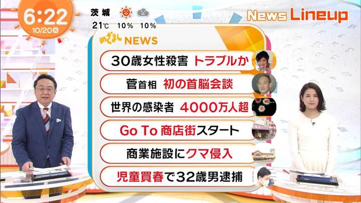 2020年10月20日永島優美の画像08枚目
