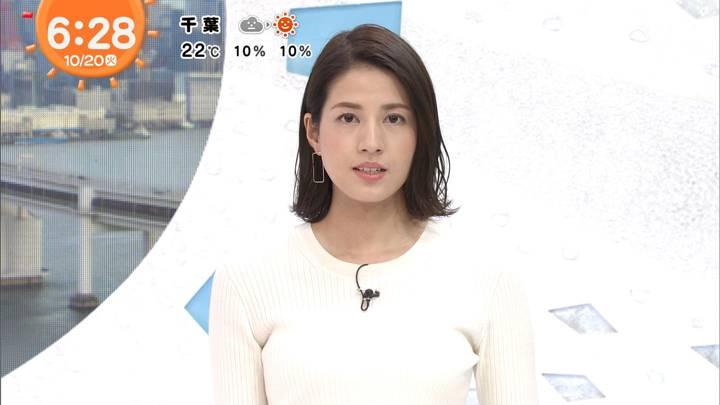 2020年10月20日永島優美の画像09枚目