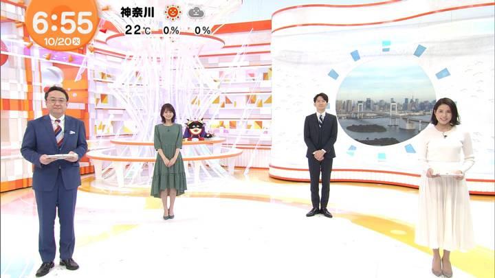2020年10月20日永島優美の画像10枚目