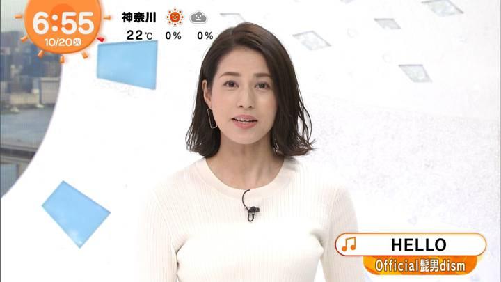 2020年10月20日永島優美の画像11枚目