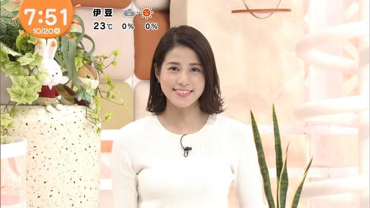 2020年10月20日永島優美の画像14枚目