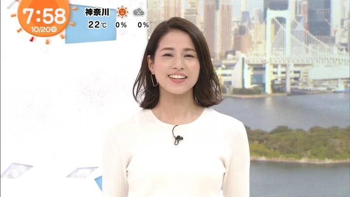 2020年10月20日永島優美の画像16枚目