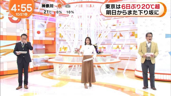 2020年10月21日永島優美の画像01枚目