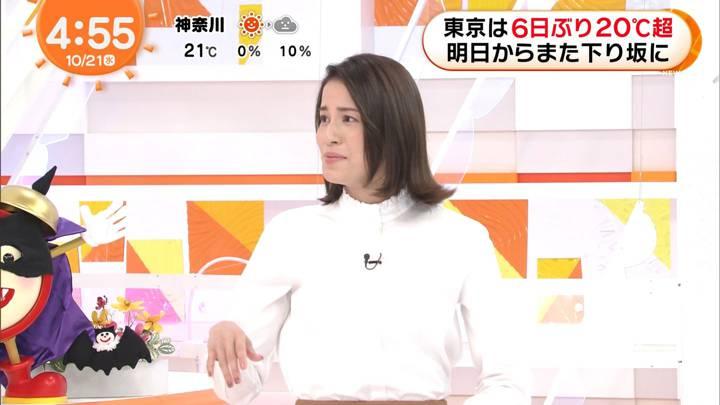 2020年10月21日永島優美の画像02枚目