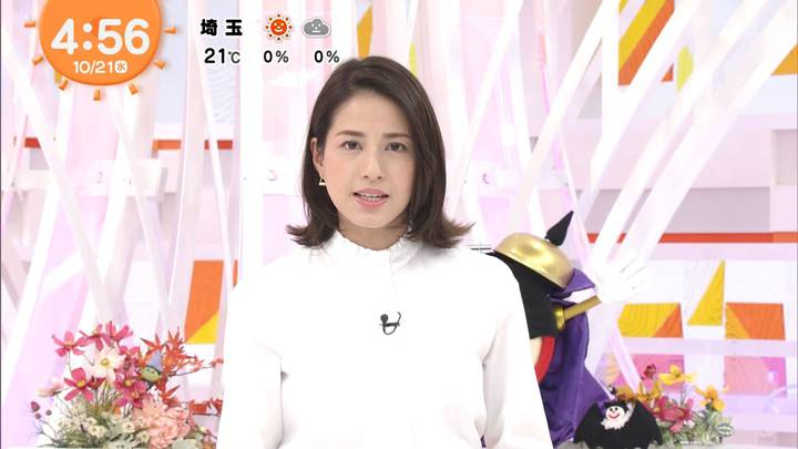 2020年10月21日永島優美の画像03枚目