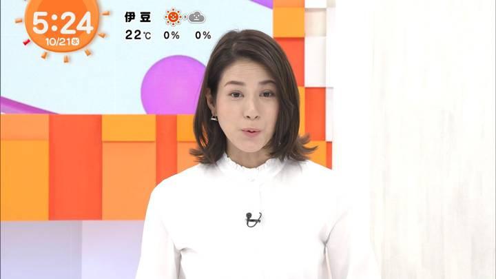 2020年10月21日永島優美の画像04枚目