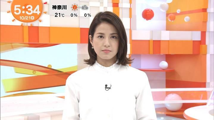 2020年10月21日永島優美の画像06枚目