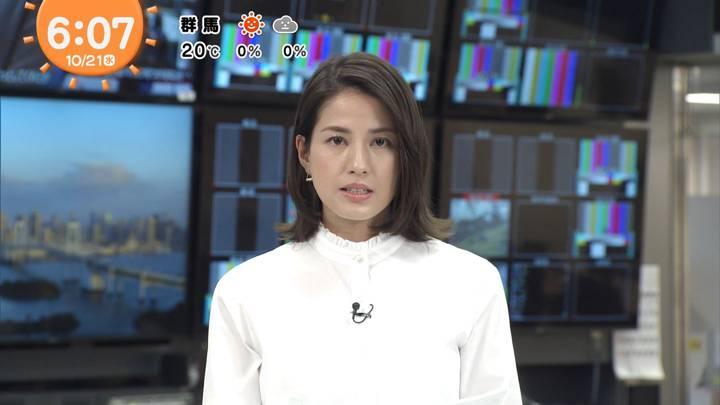 2020年10月21日永島優美の画像08枚目