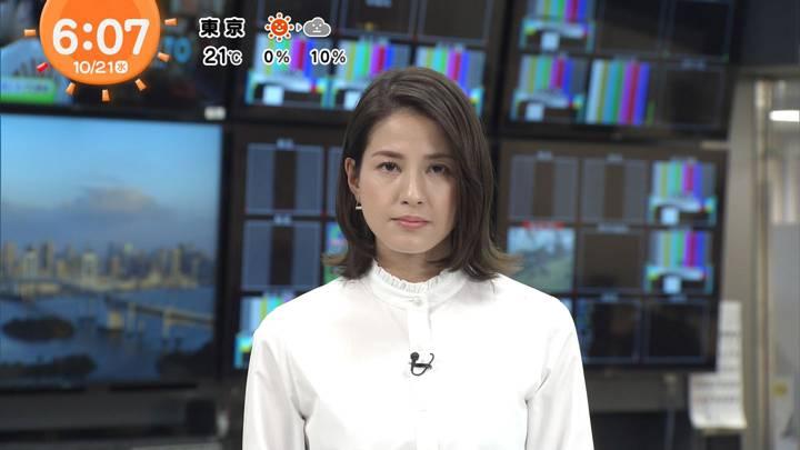 2020年10月21日永島優美の画像09枚目