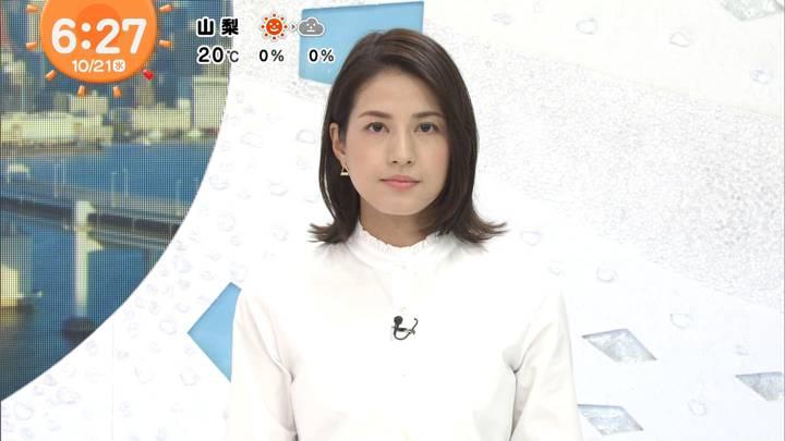 2020年10月21日永島優美の画像11枚目