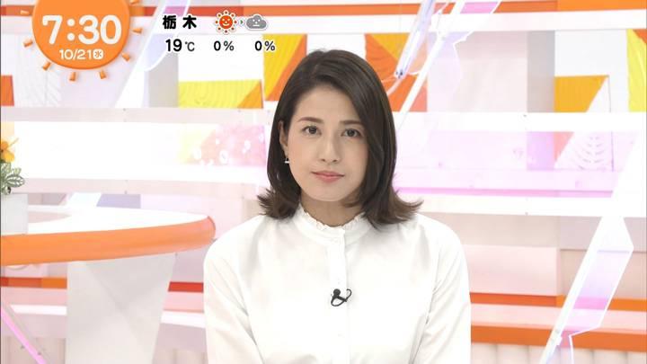 2020年10月21日永島優美の画像12枚目