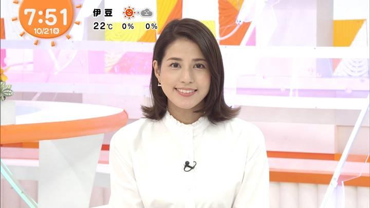 2020年10月21日永島優美の画像14枚目