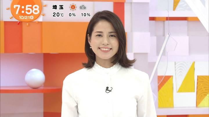2020年10月21日永島優美の画像15枚目