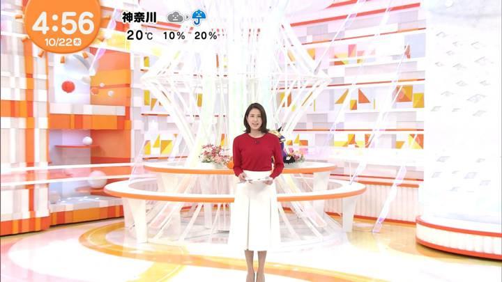 2020年10月22日永島優美の画像01枚目
