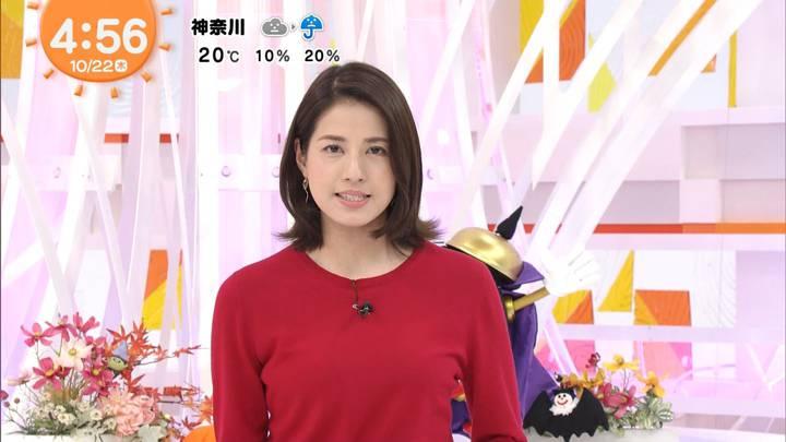 2020年10月22日永島優美の画像02枚目