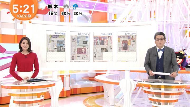 2020年10月22日永島優美の画像03枚目