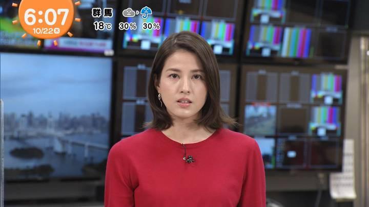 2020年10月22日永島優美の画像06枚目