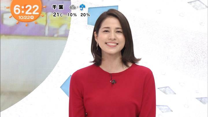 2020年10月22日永島優美の画像07枚目