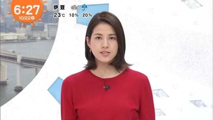 2020年10月22日永島優美の画像09枚目