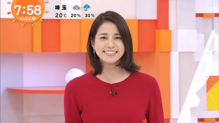 2020年10月22日永島優美の画像12枚目